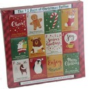 Coffee Masters 12 Days of Christmas Coffee Gift Set 12/510g
