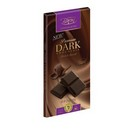 Baron 70% Dark Chocolate Bar 12/100g/3.5oz